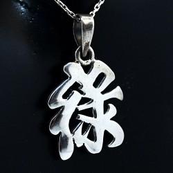 Stříbrný přívěsek čínský znak přátelství