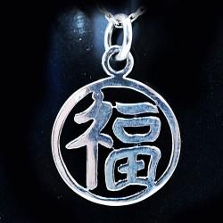 Stříbrný přívěsek čínský znak štěstí